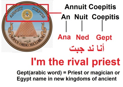 Dollar arabic words prophecy